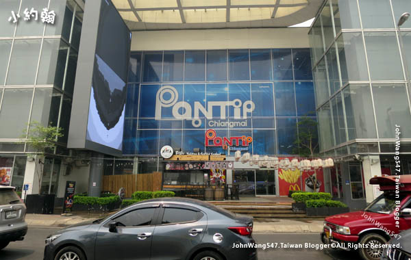 Pantip Plaza Chiangmai.jpg