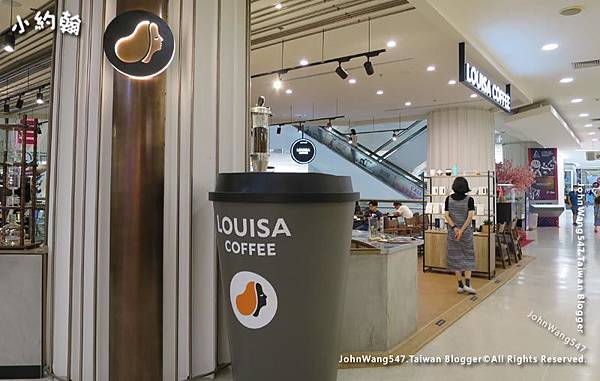 LOUISA COFFEE Bangkok Amarin mall.jpg