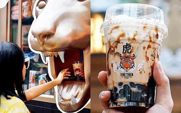 Fire Tiger泰國曼谷老虎堂珍珠奶茶2.jpg