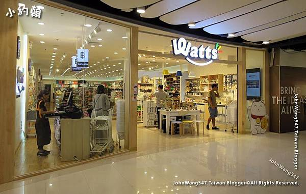 Watts by Komonoya Central World Bangkok.jpg