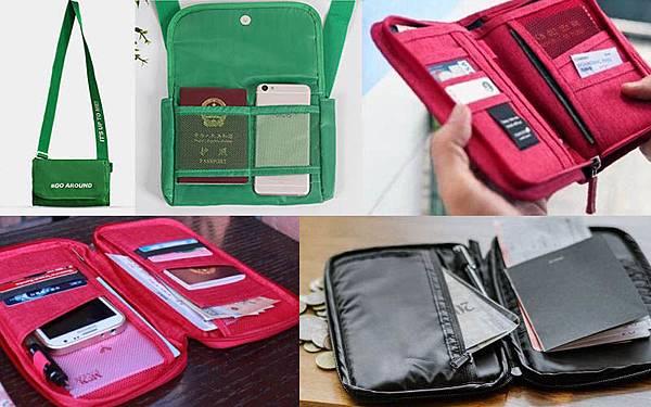 旅行隨身證件卡片手機收納包.jpg