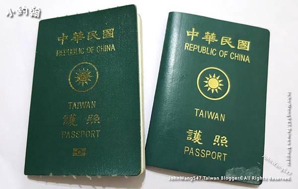 出國旅遊帶舊照.jpg
