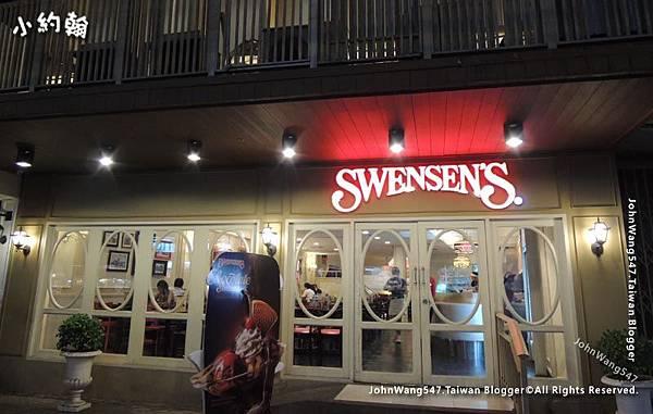 Swensen's ice cream Hua Hin2.jpg