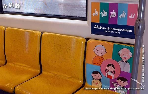 曼谷BTS捷運博愛座