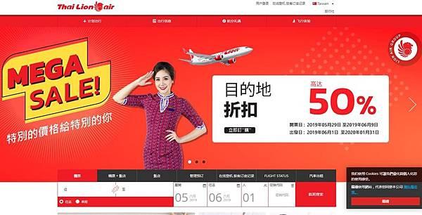 2019獅航Thai Lion Air曼谷來回機票.jpg