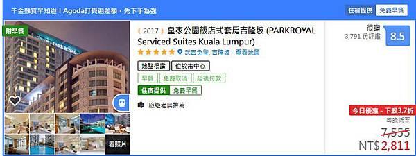 PARKROYAL Serviced Suites Kuala Lumpur price.jpg