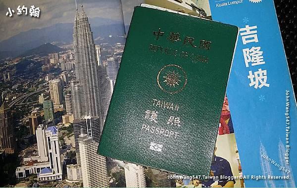 [馬來西亞免簽證