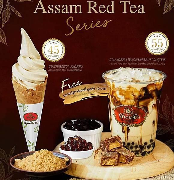 ChaTraMue Assam Red Tea Series.jpg