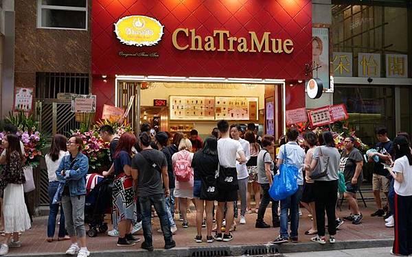 ChaTraMue Hong kong香港分店.jpg