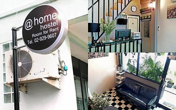 Add Home Hostel Bangkok2.jpg