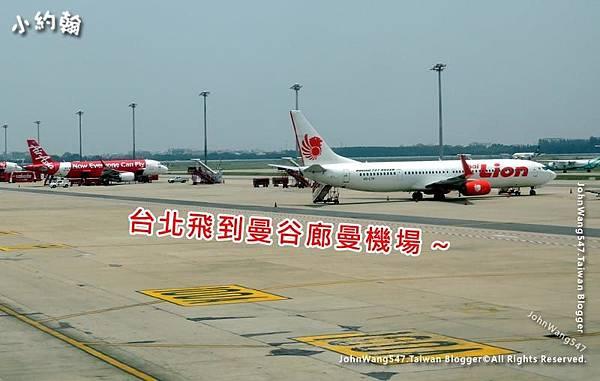 台北飛到曼谷廊曼機場.jpg