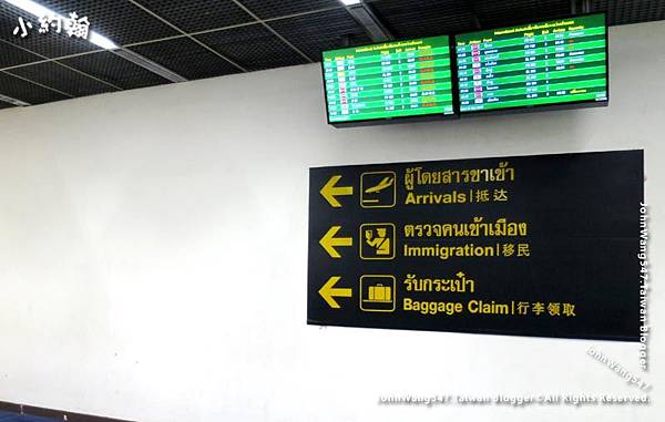 曼谷廊曼機場入境.jpg