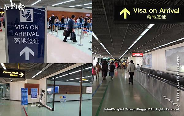 Don Muang Airport T1 Visa on Arrival.jpg