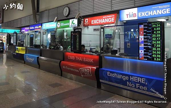 曼谷廊曼機場入境銀行匯兌窗口2.jpg