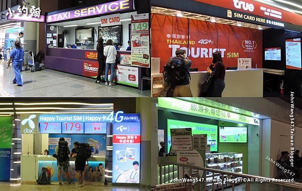 Don Muang Airport T14G SIM.jpg