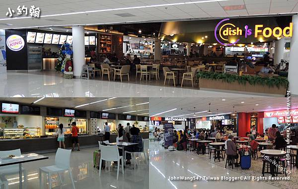 Don Muang Airport Food court.jpg