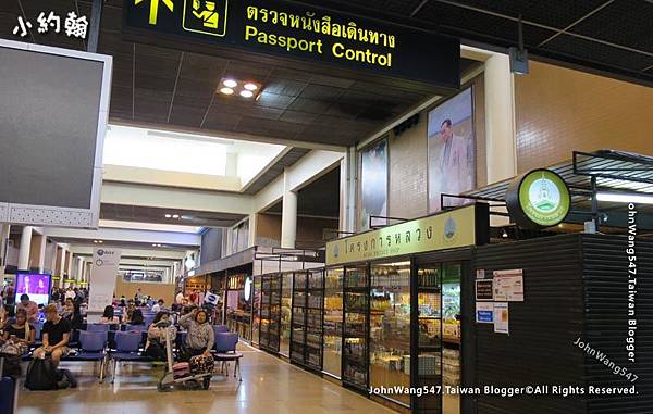Don Muang Airport Royal Project Shop.jpg
