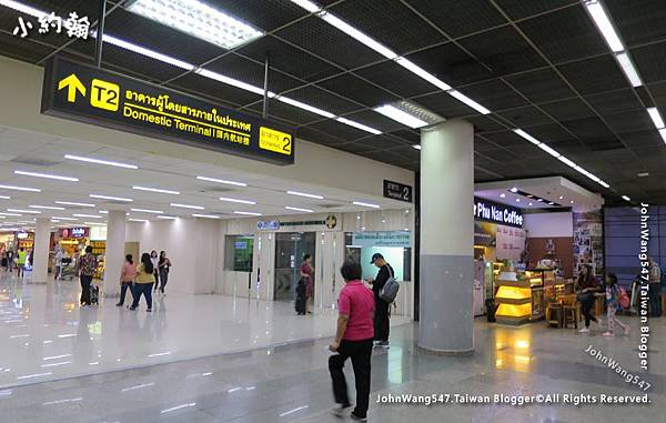 Don Muang Airport t2