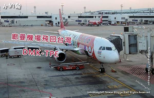 廊曼機場飛回台灣.jpg