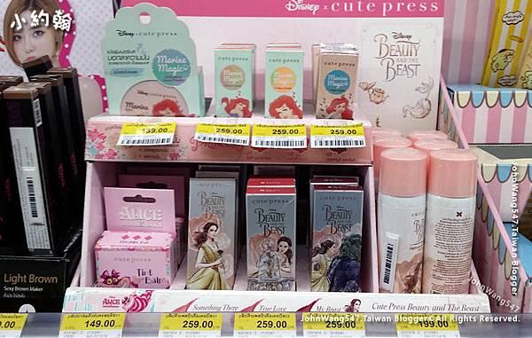 泰國迪士尼公主系彩妝2.jpg