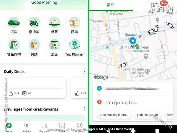 Grab Taxi叫車app介面.jpg
