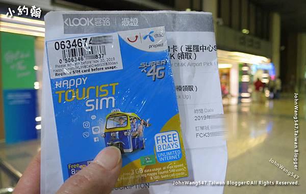 曼谷機場辦泰國4g上網sim卡