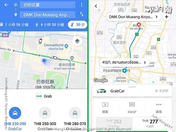 google地圖串連grab叫車app