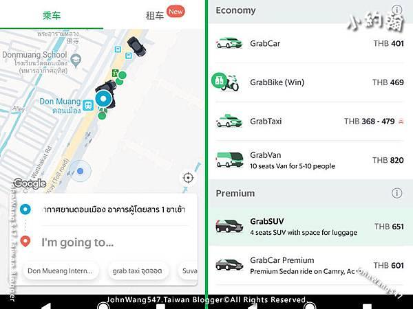 泰國Grab Taxi曼谷dmk機場手機叫車