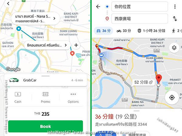 grab叫車到Srinakarin Train Night Market鐵道夜市