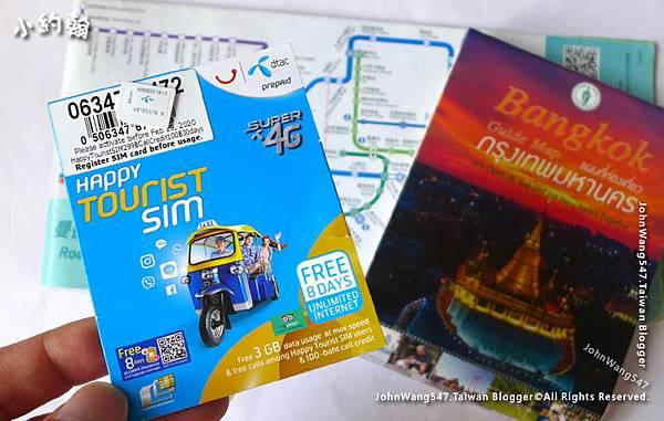 泰國dtac電信Sim卡4G8天上網包.jpg