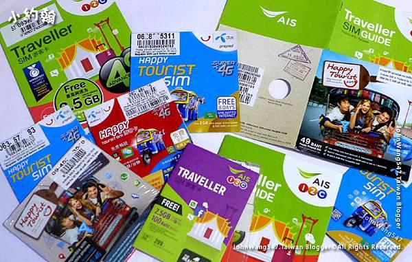 泰國電信4g上網手機Sim卡包