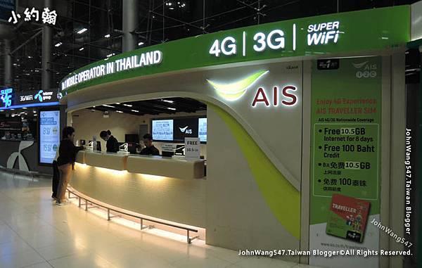 BKK Airport Thailand 4G AIS Sim Card.jpg