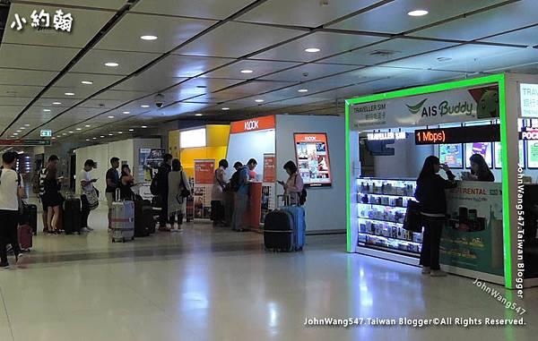 klook BKK Airport Thailand 4G Sim Card.jpg
