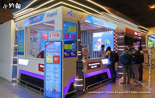 DMK Airport Thailand 4G Sim Card.jpg