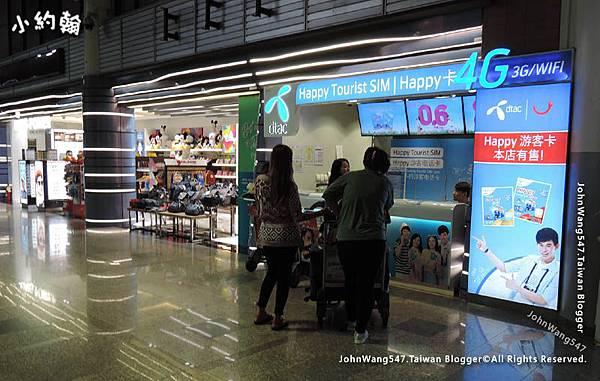 DMK Airport Thailand 4G dtac Sim Card.jpg