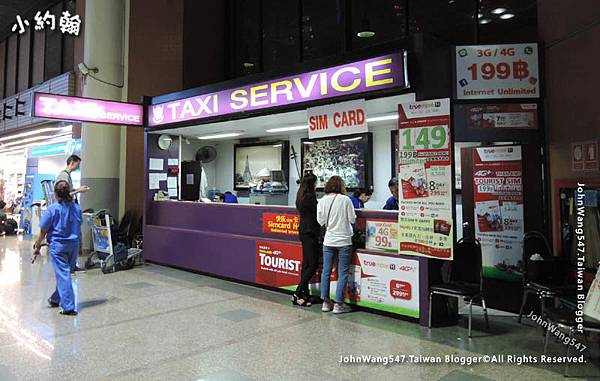 DMK Airport Thailand 4G dtac Sim Card2.jpg