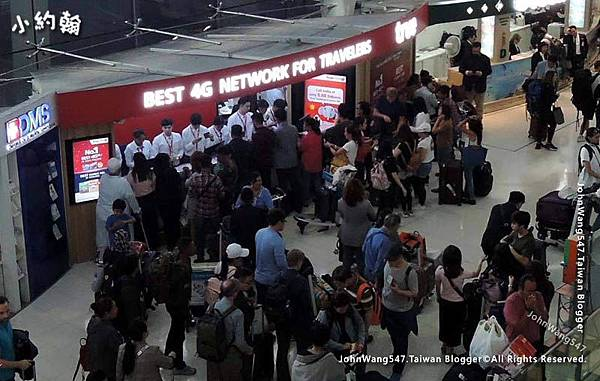 TrueMove Thai SIM BKK,Suvarnabhumi airport)