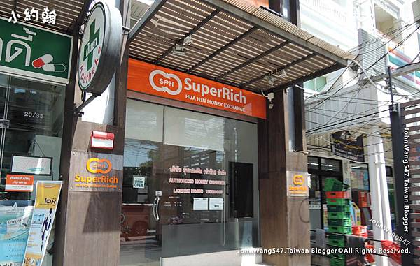 Super Rich Huahin Money Exchange.jpg