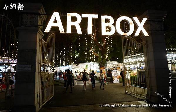 Bangkok ARTBOX at Chuvit Garden Nana2.jpg