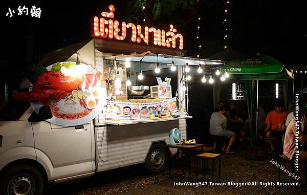 Bangkok ARTBOX Night Market Food.jpg