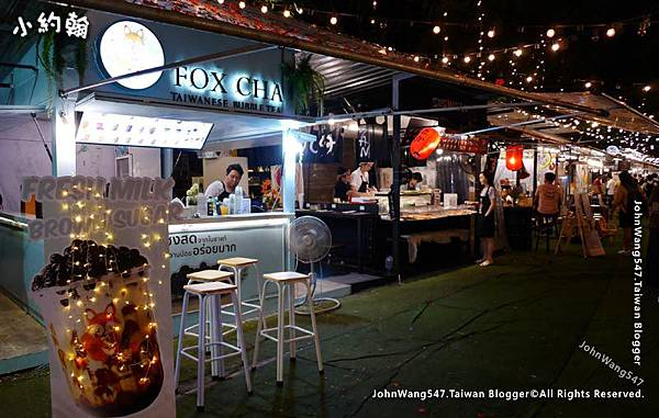 Bangkok ARTBOX Night Market Food4.jpg