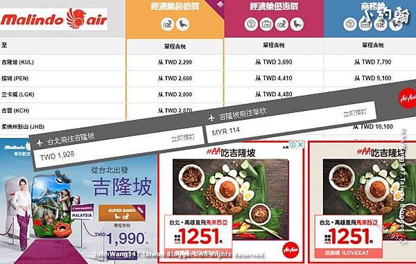 廉價航空直飛吉隆坡機票促銷價