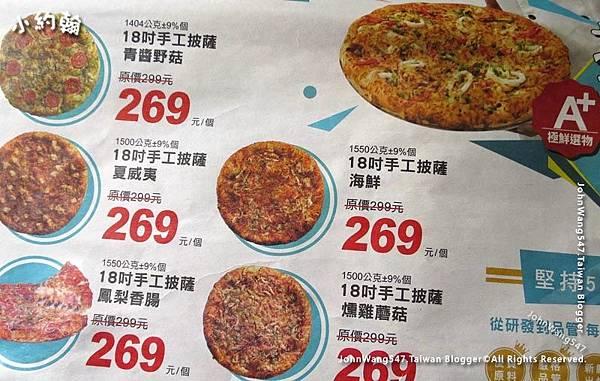大潤發18吋現烤義式披薩.jpg