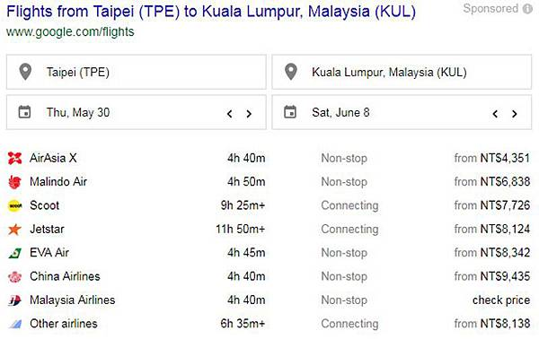 TPE-KUL台北飛吉隆坡機票