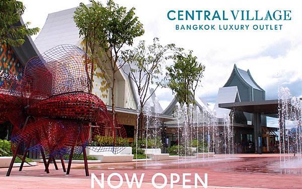 Central Village Bangkok Luxury Outlet.jpg