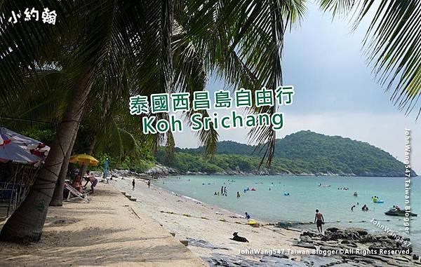 泰國西昌島自由行 (Koh Srichang).jpg