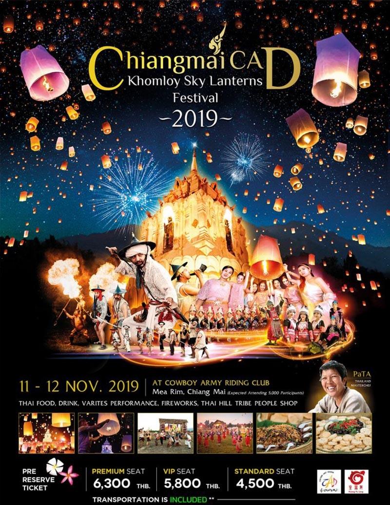 Chiang Mai CAD Khomloy Sky Lantern Festival November 2019