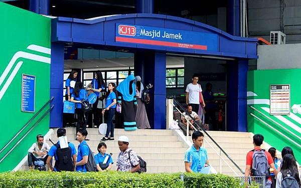 吉隆坡捷運Masjid Jamek站.jpg