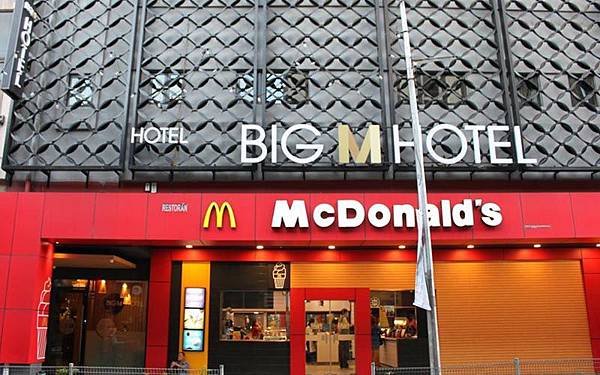 McDonald's Big M Hotel Kuala Lumpur.jpg
