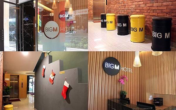 Big M Hotel Kuala Lumpur1.jpg